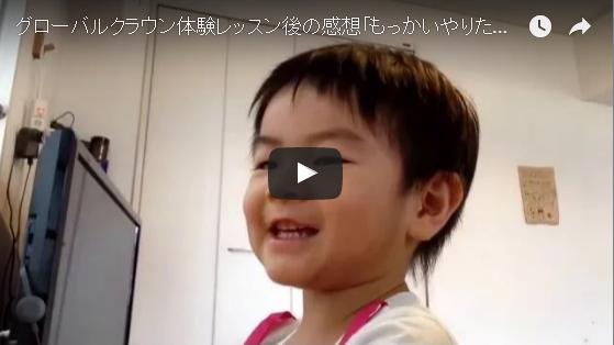 男の子の英会話動画