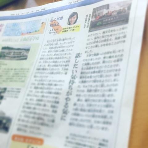 朝日小学生新聞-グローバルクラウン
