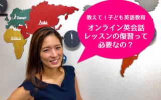 英会話の悩みに回答する女性
