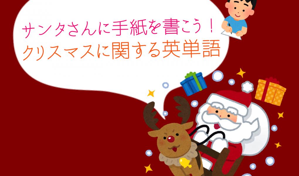 サンタと子どものイラスト