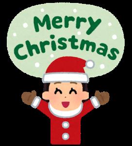 サンタがメリークリスマスと言っているイラスト