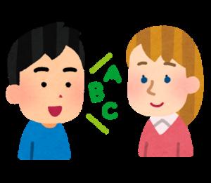 男の子と女の子が英語で会話をしている