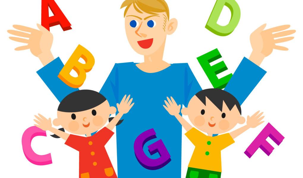 英語の先生と子供のイラスト