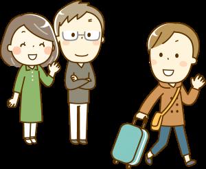 留学に行く学生のイラスト