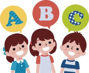 子供達が英語を学んでいる