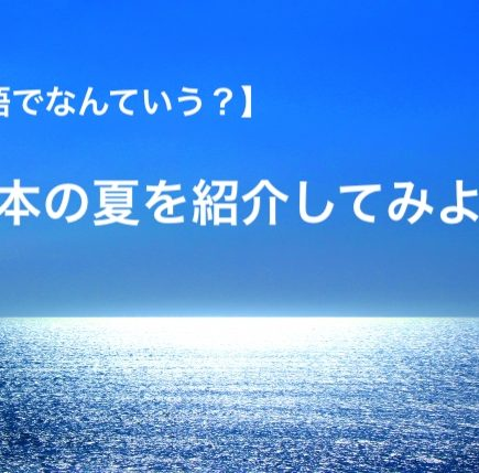 日本の海画像