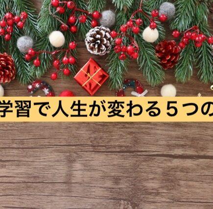 クリスマステーマ