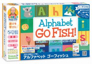 アルファベットゴーフィッシュゲームの箱