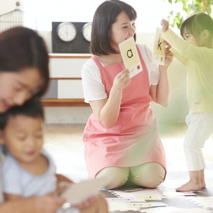 子供の英語表現を豊かにする英会話フレーズ